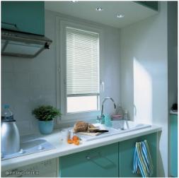 Fenêtre et porte fenêtre PVC EXCEO avec store intégré